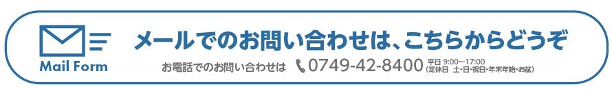 デジタルメニュー-05